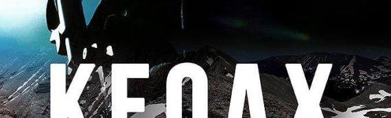 """ΠΑΓΚΟΣΜΙΑ ΠΡΕΜΙΕΡΑ ΝΤΟΚΥΜΑΝΤΕΡ """"ΚΕΟΑΧ ΟΙ ΠΡΟΣΤΑΤΕΣ ΤΟΥ ΟΛΥΜΠΟΥ"""" της αμερικανικής σειράς """"Mt. Olympus"""""""
