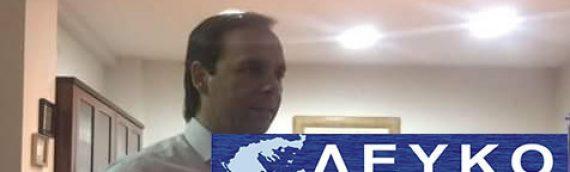 Ανακοίνωση του Προέδρου του Λ.Ε.Υ.Κ.Ο. για το διάγγελμα του Πρωθυπουργού Αλέξη Τσίπρα
