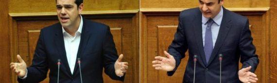 Σκληρές αλήθειες για τους κ.κ. Τσίπρα-Μητσοτάκη και το παρακμάζον πολιτικό σύστημα απ'τον Πρόεδρο του 'ΛΕΥΚΟ' Κ. Ανδρέα Ρεντζούλα
