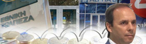 """ΕΘΝΙΚΗ ΤΡΑΓΩΔΙΑ…βλέπει ο Στέφανος Τσίπας """"Τμηματάρχης Ελέγχου Χρηματοπιστωτικού Συστήματος"""" του Λ.Ε.Υ.Κ.Ο."""