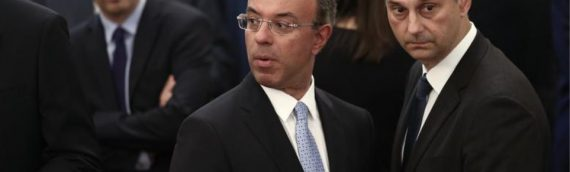 Το επενδυτικό κάλεσμα του κ. Σταϊκούρα και του Πρωθυπουργού σε Αμερικανούς επενδυτές