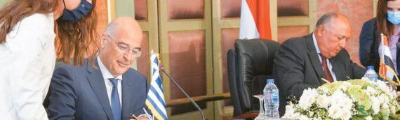 Σε περιπέτειες μας έβαλε η γενικόλογη συμφωνία Ελλάδας – Αιγύπτου…
